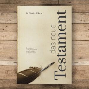 NTR Paperback